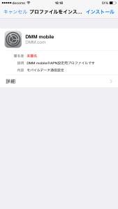 IMG_0053-169x300