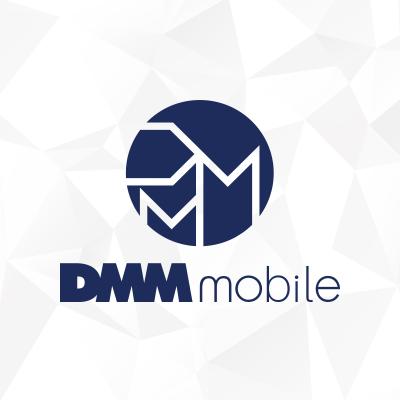DMMモバイルが契約手数料無料のキャンペーンを開始!